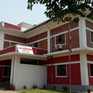 office of province head, karnali